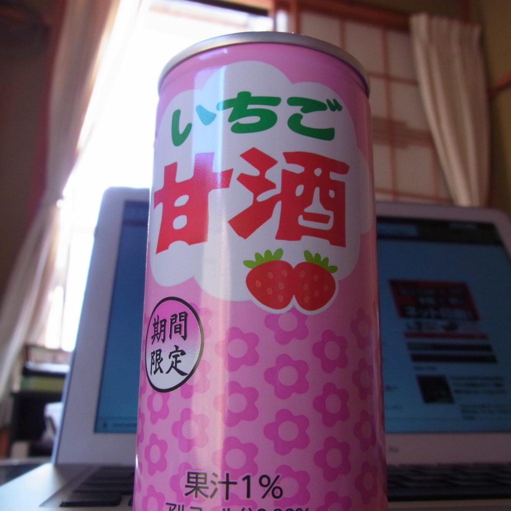 いちご甘酒1