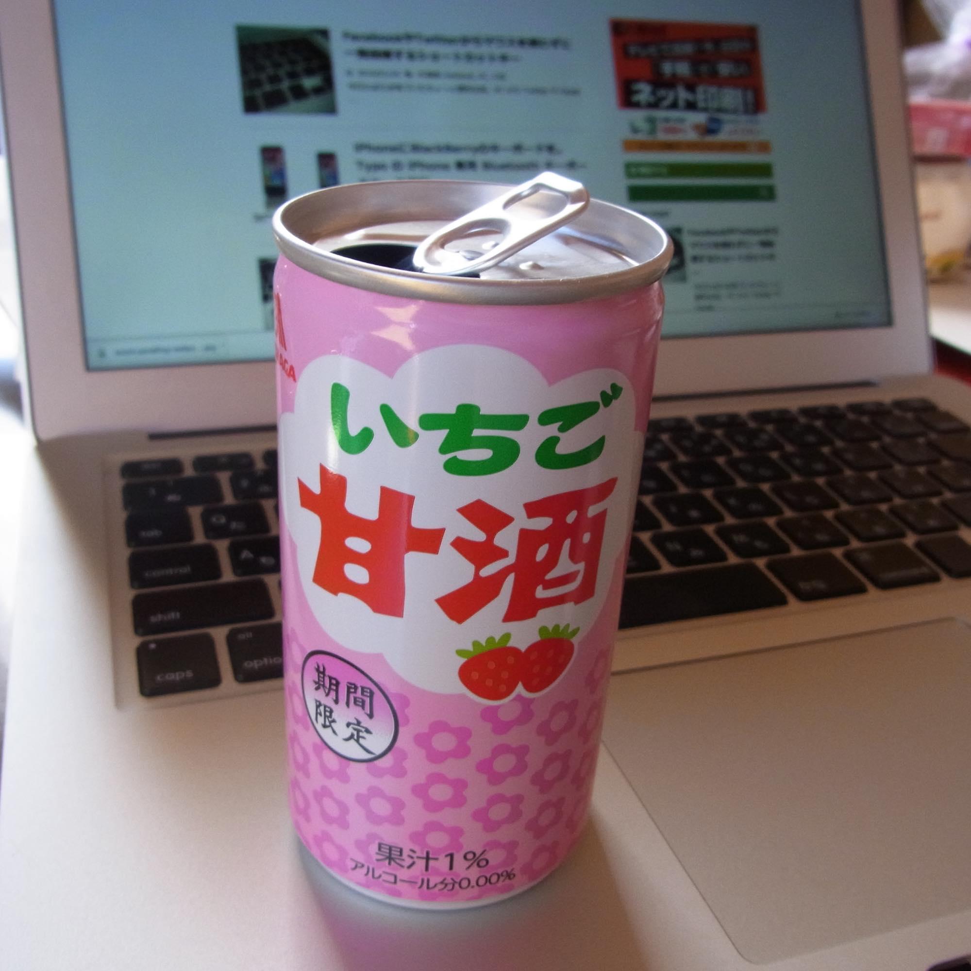 いちご甘酒2