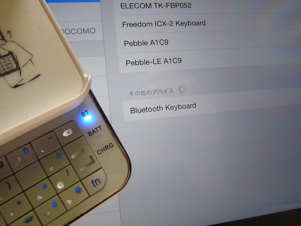 iphone-keyboardcase10