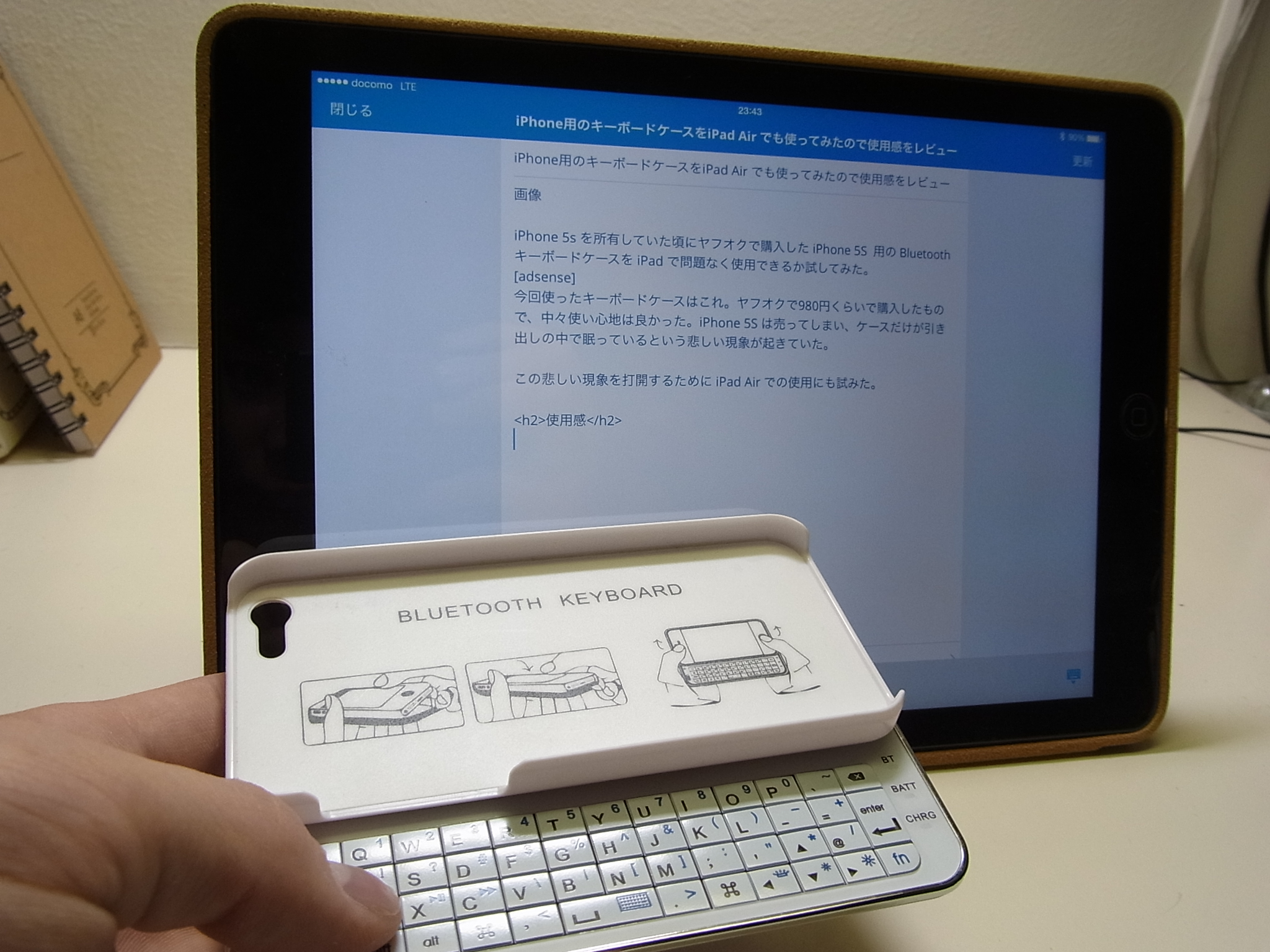 iphone-keyboardcase5