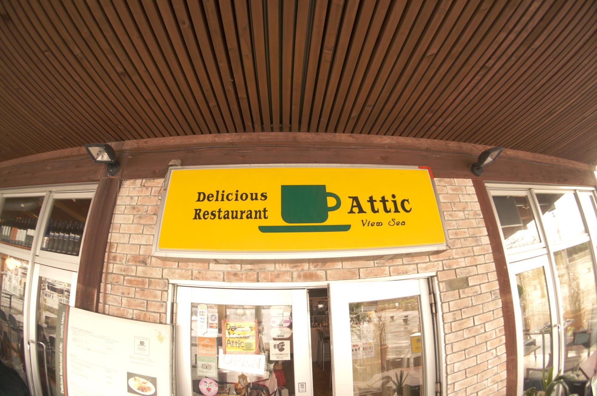 attic-latteart17