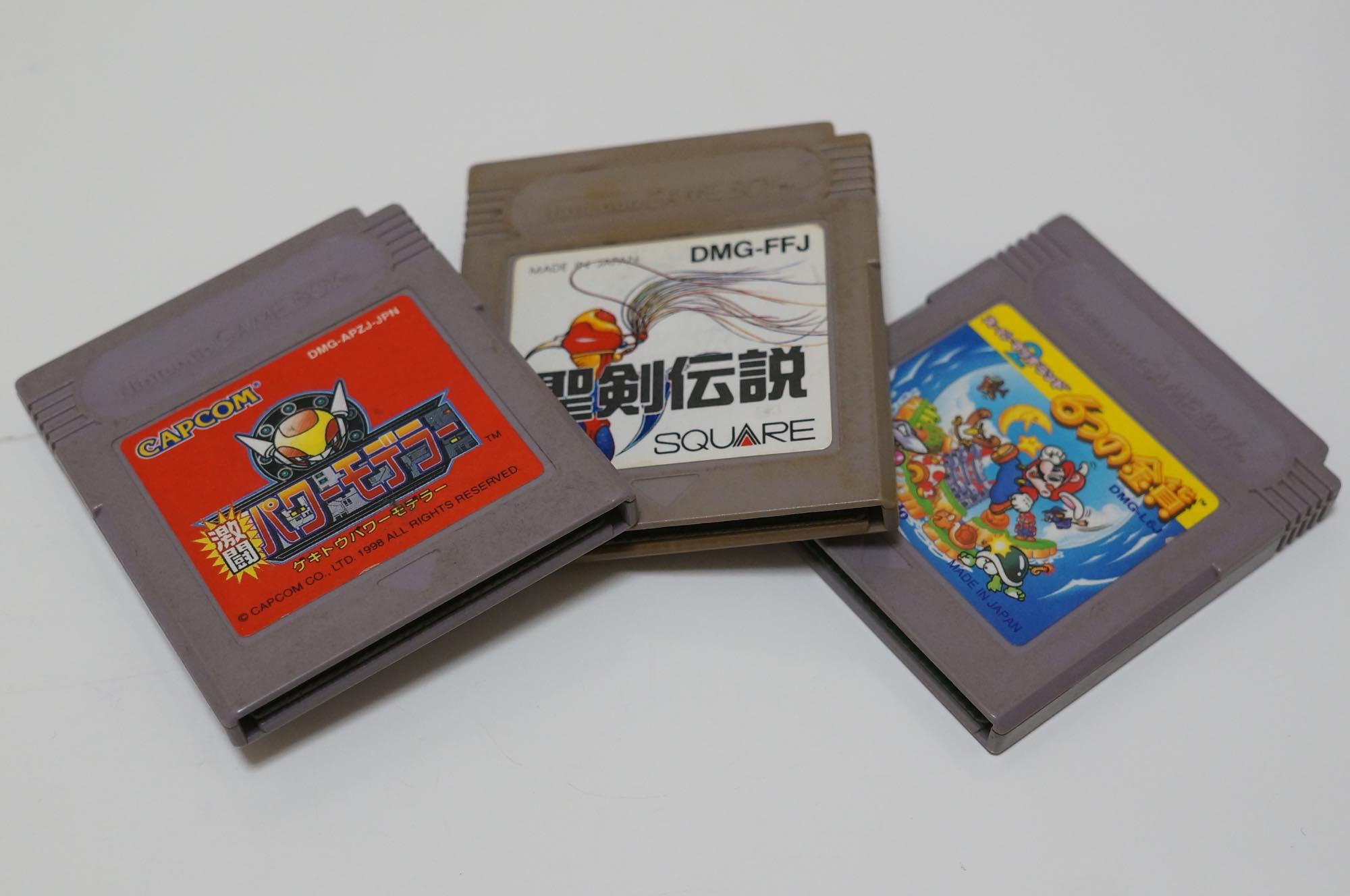 gameboy-pocket3