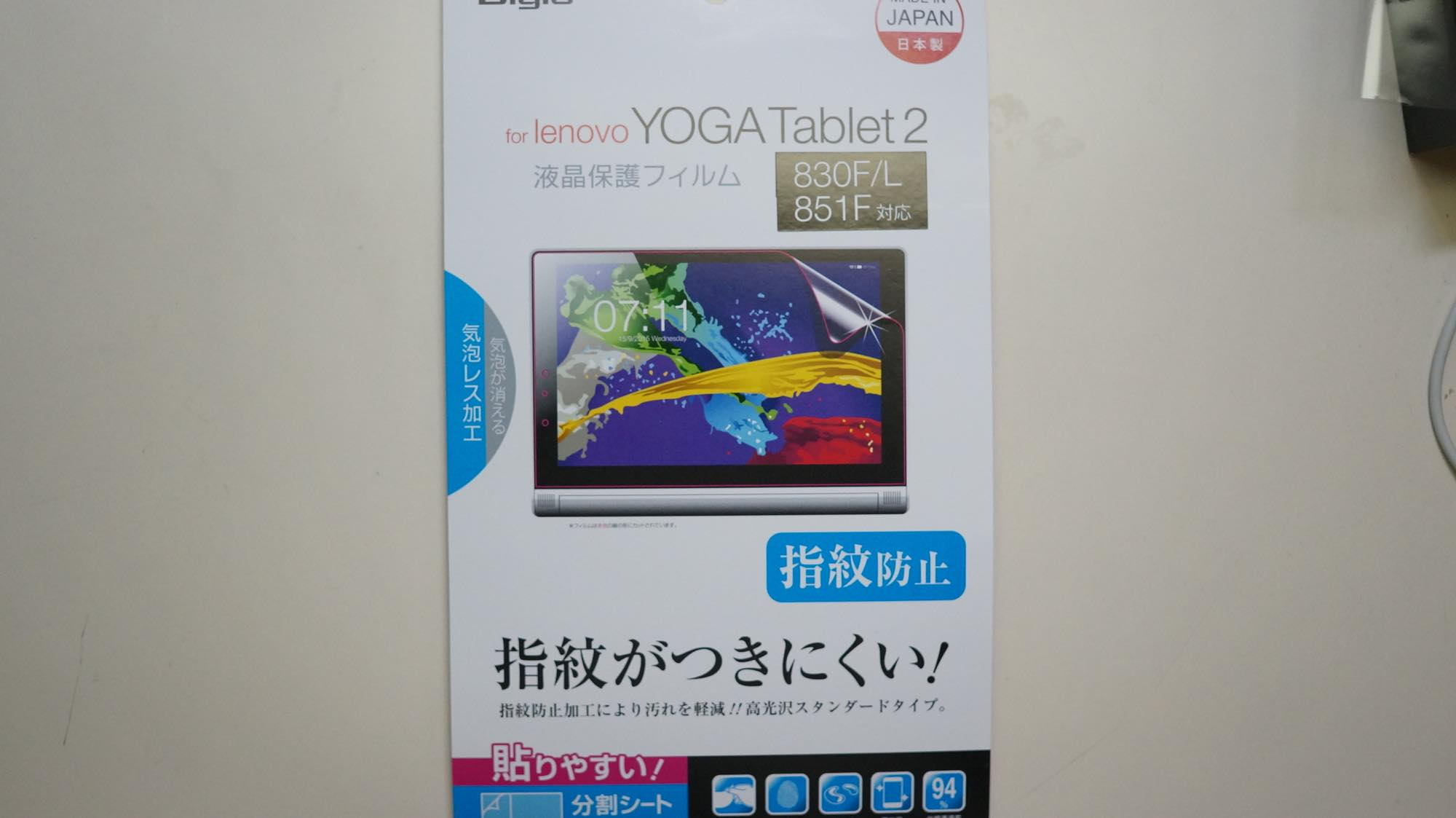 yoga-tablet13