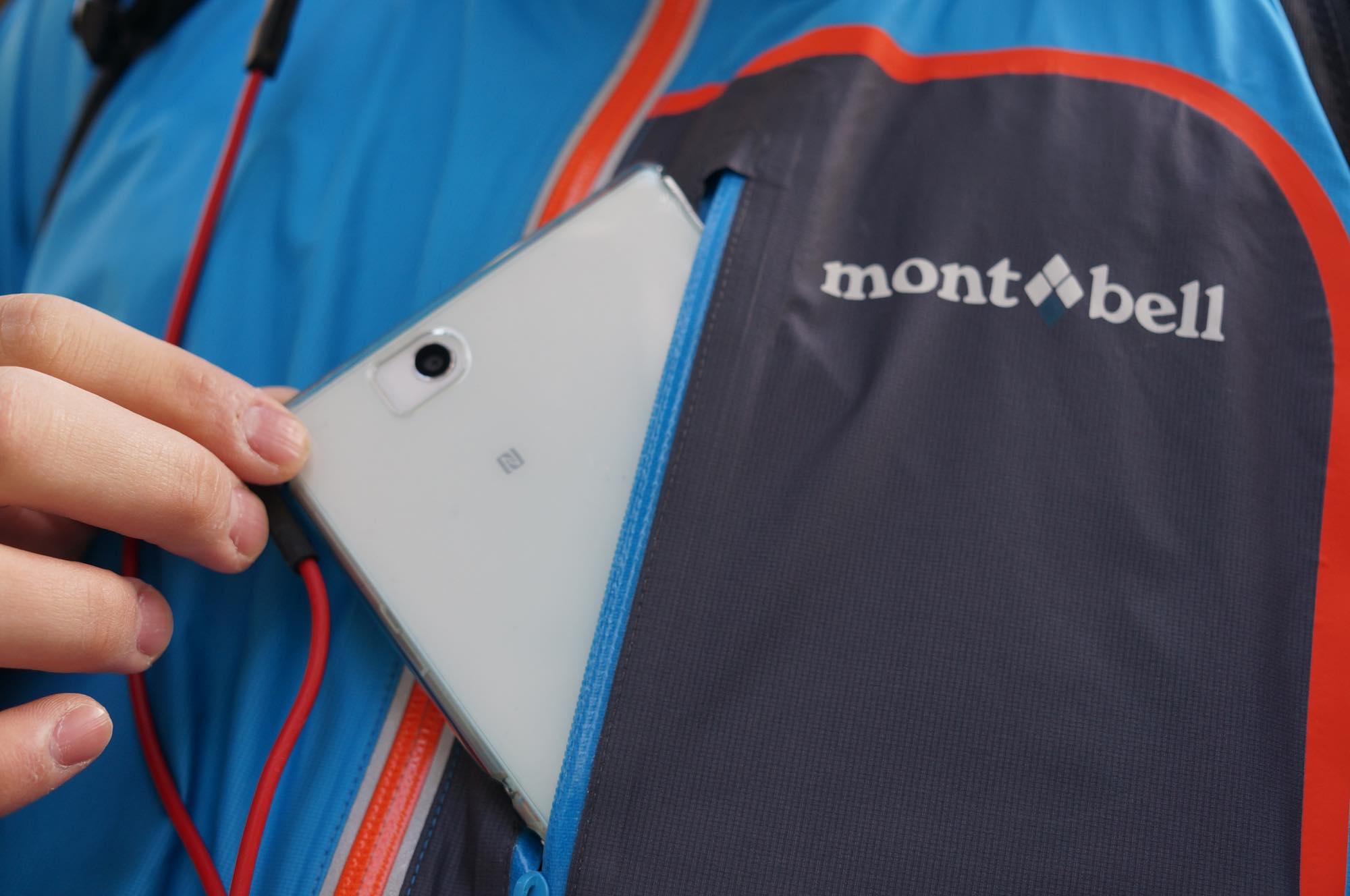 モンベルのトレントフライヤージャケットはポケットが大きい