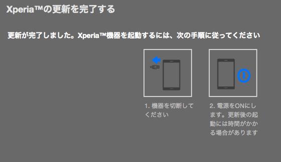 スクリーンショット 2015-04-15 1.46.28