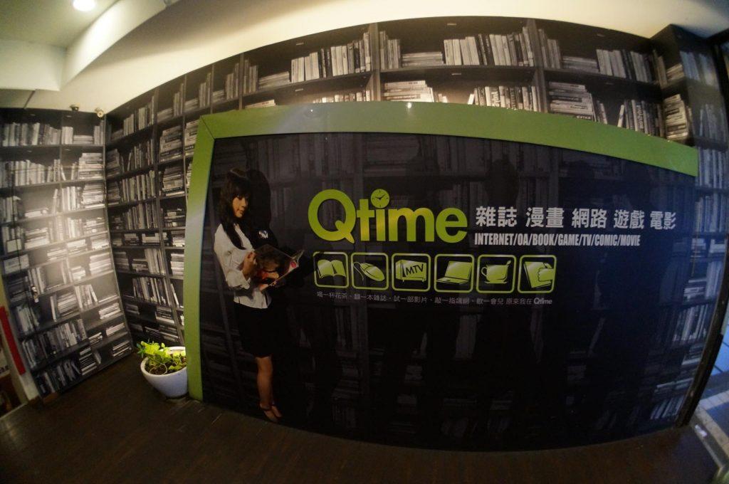 台北駅近くの宿泊やシャワー利用も可能なネカフェ『Qtime』。LCC深夜便や早朝便利用の際に便利