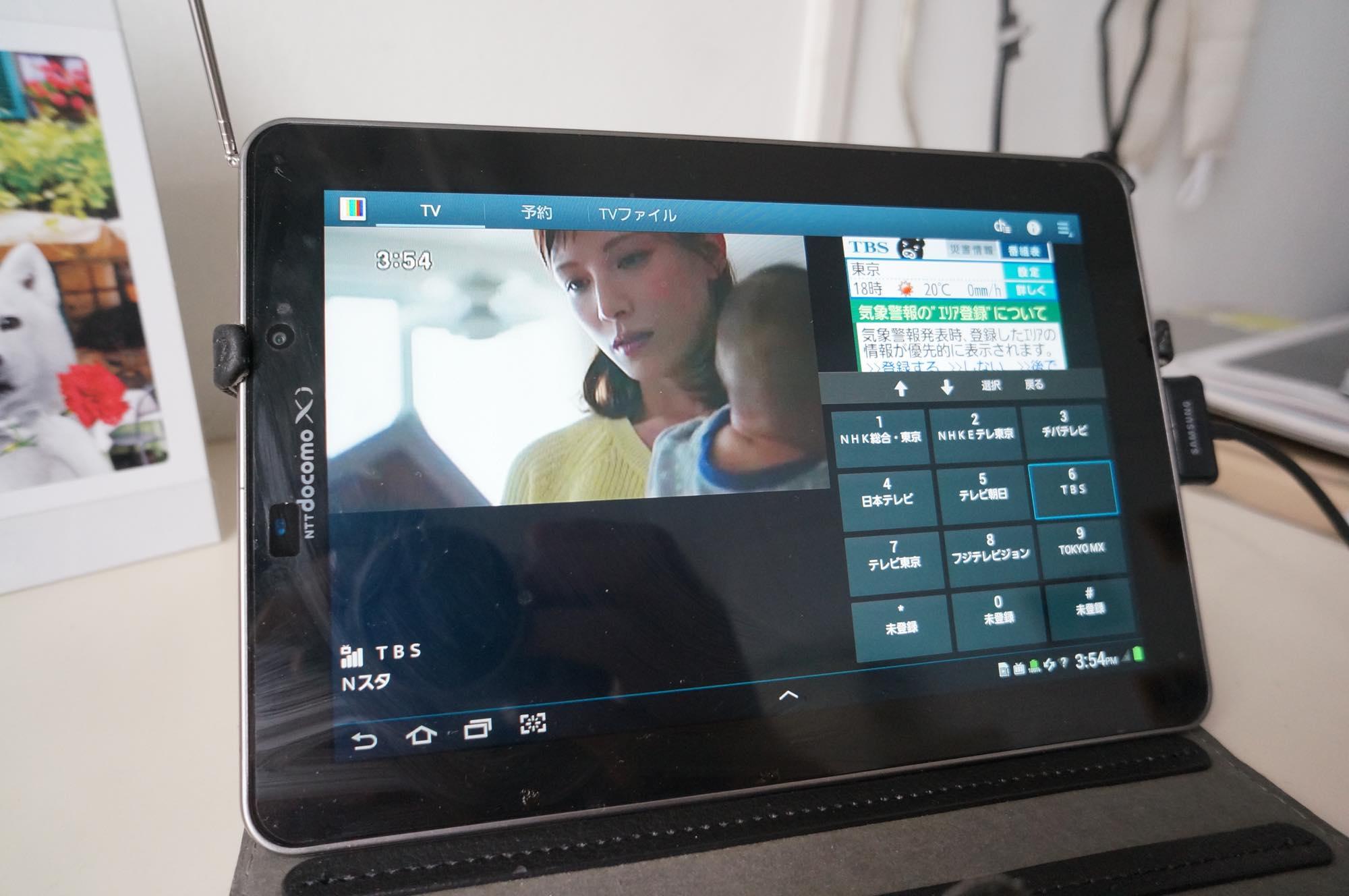1seg-tv1