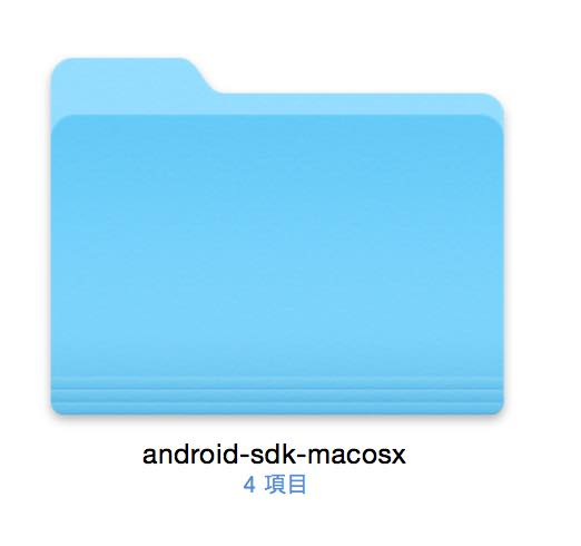 android-sdk1