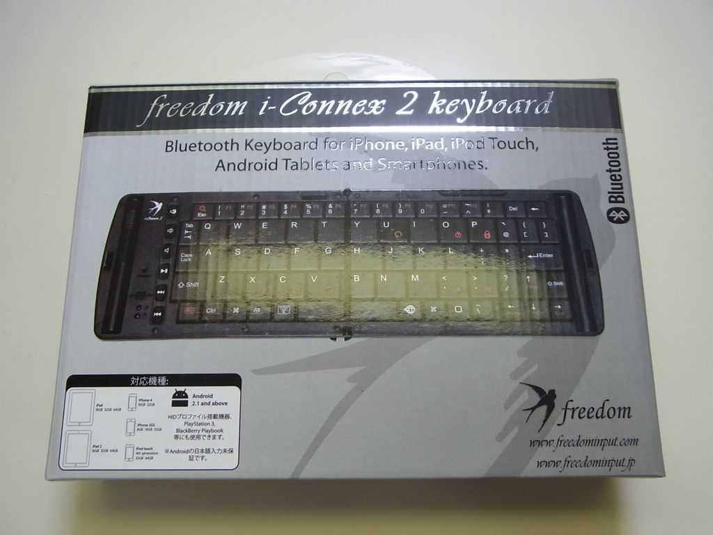 ipad-keyboard-free1