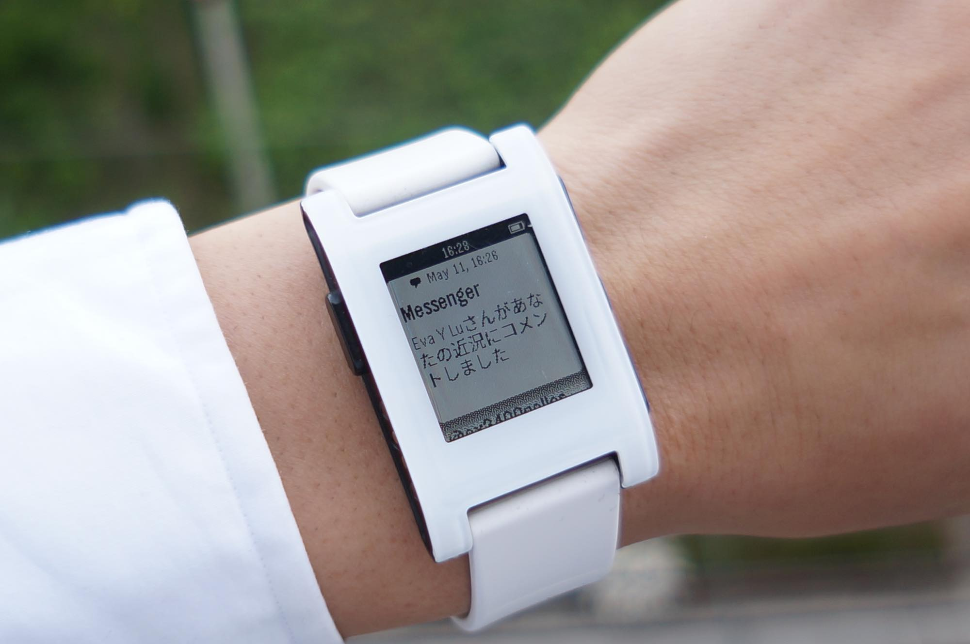 pebble-how-to-japanese1
