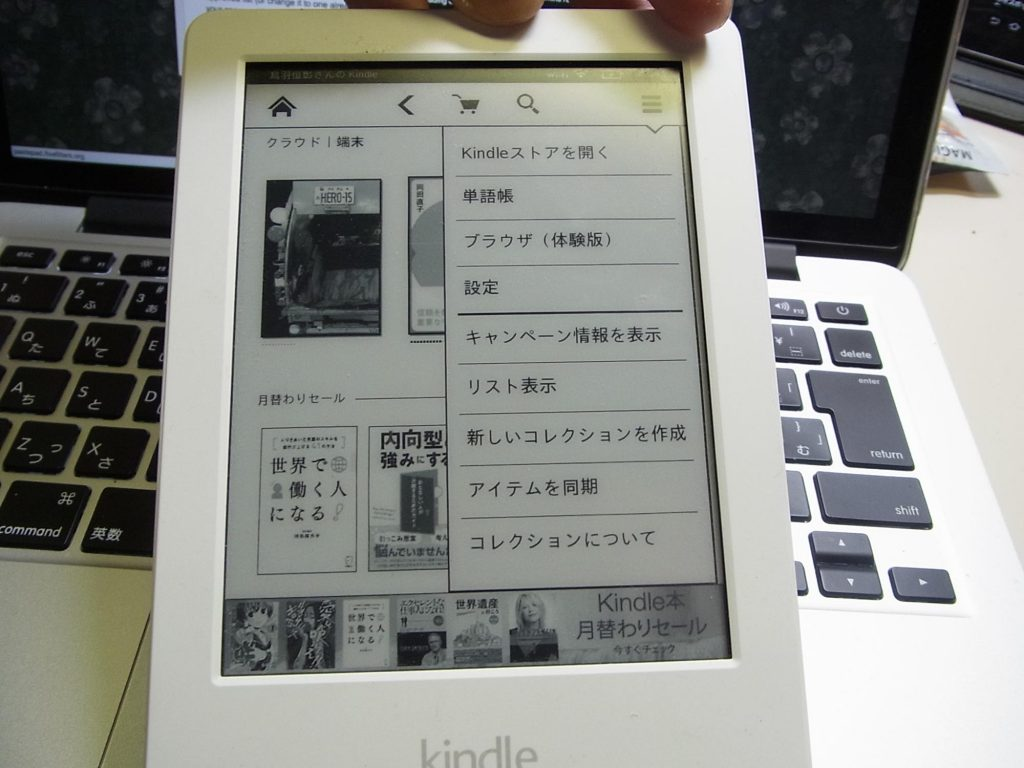 push-to-kindle1