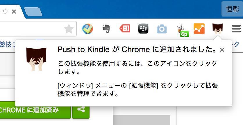 push-to-kindle12