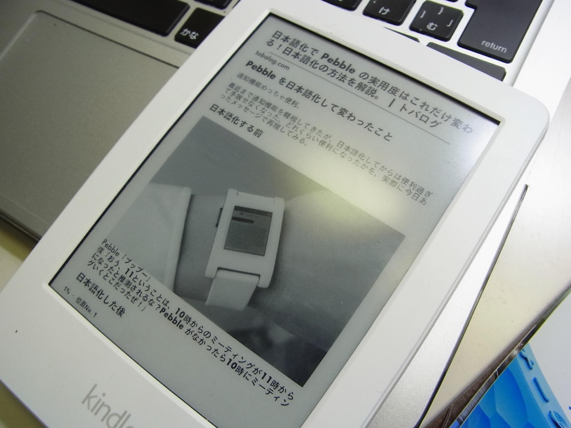 push-to-kindle6