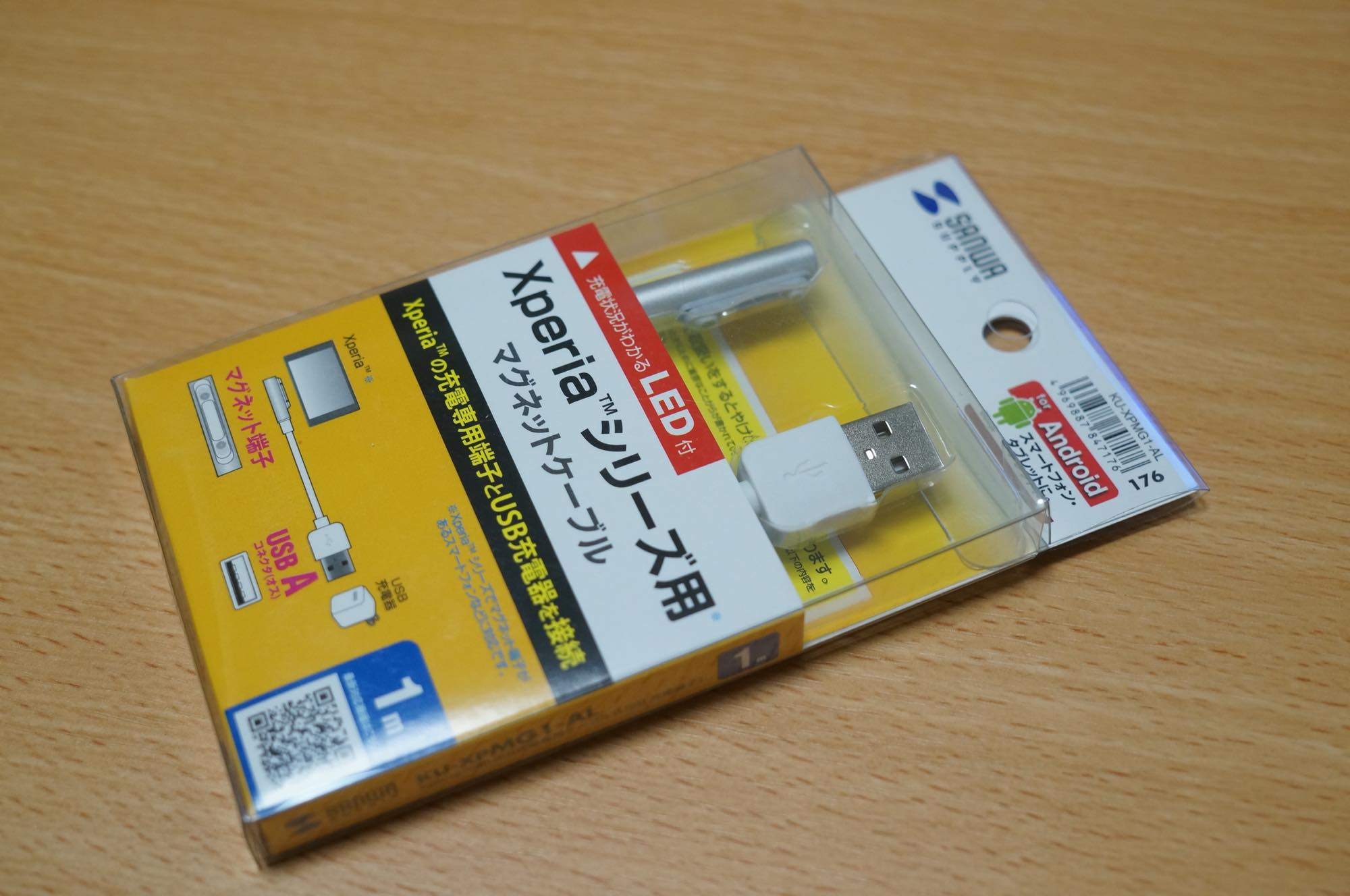 xperia-cable1
