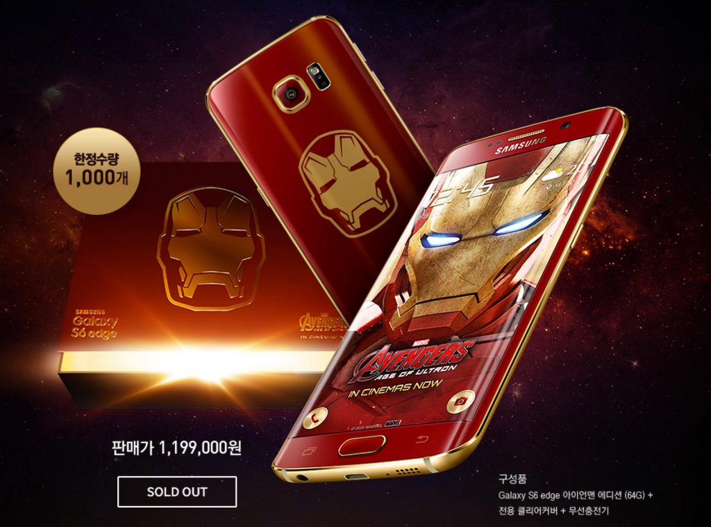 galaxy-s6-ironman3