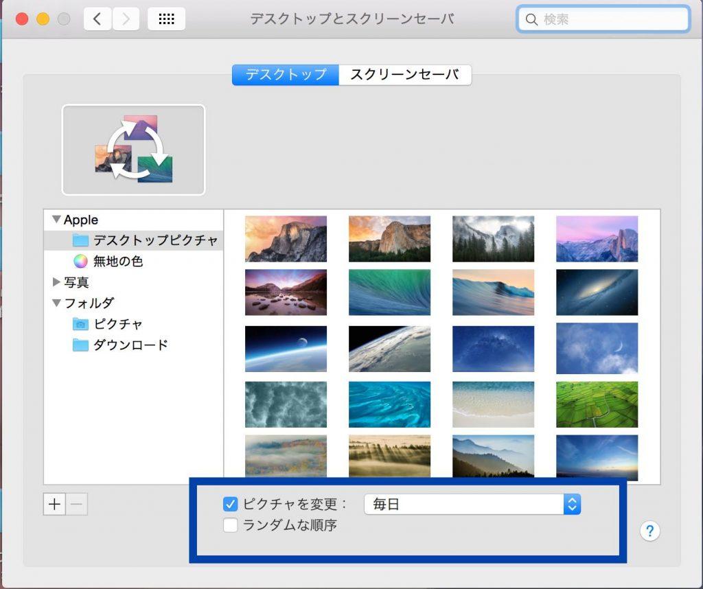 mac-desktop1