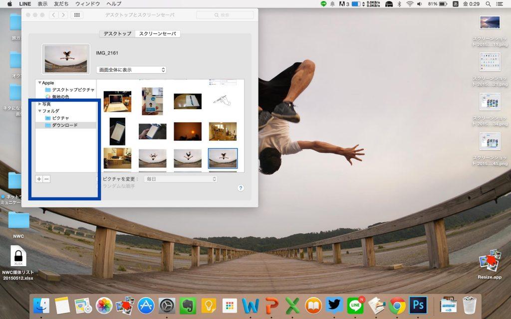 mac-desktop4
