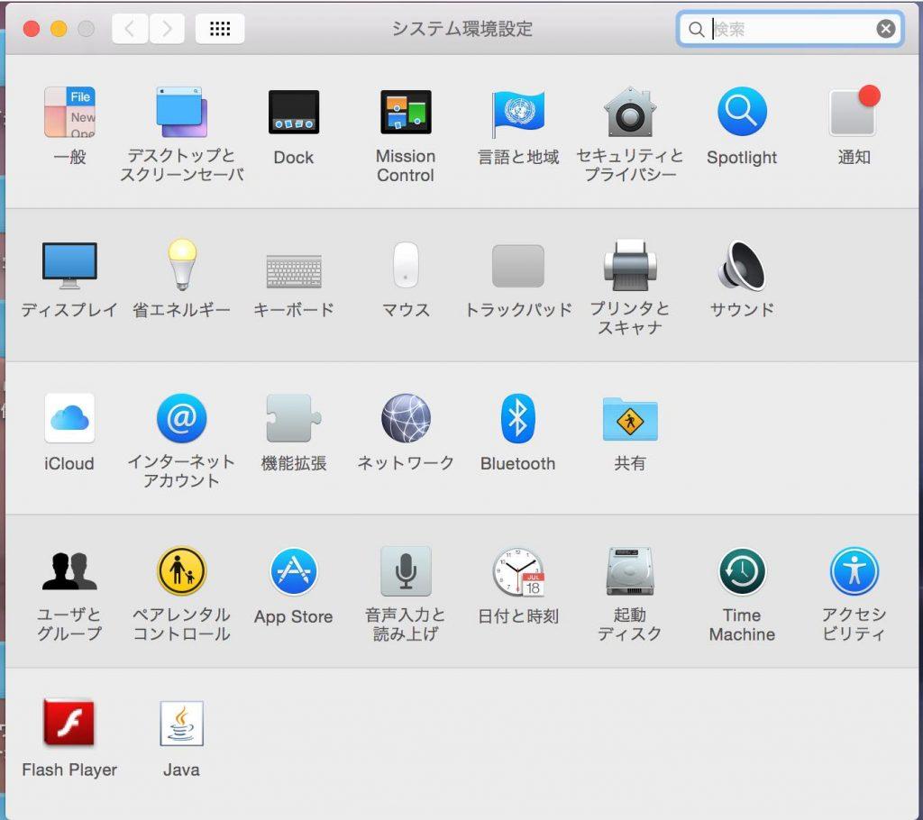 mac-desktop5