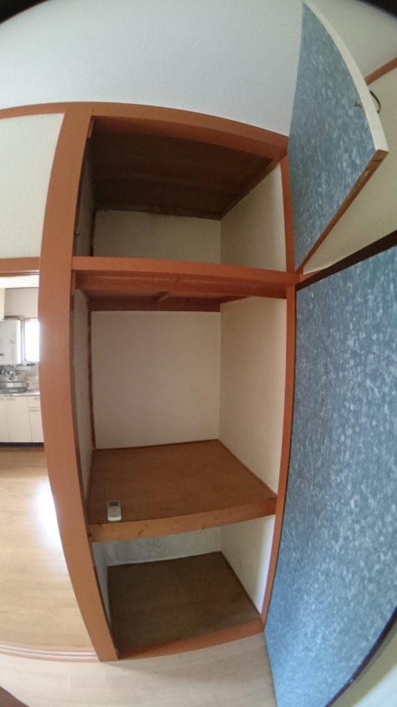 new-room5