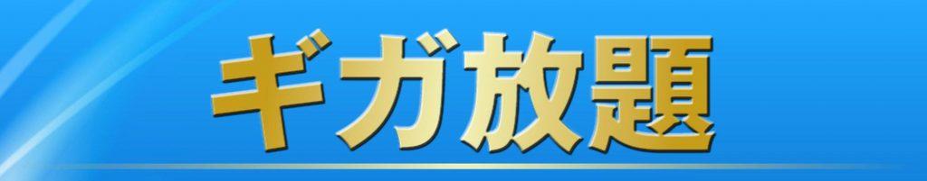th_スクリーンショット 2015-07-14 16.50.36
