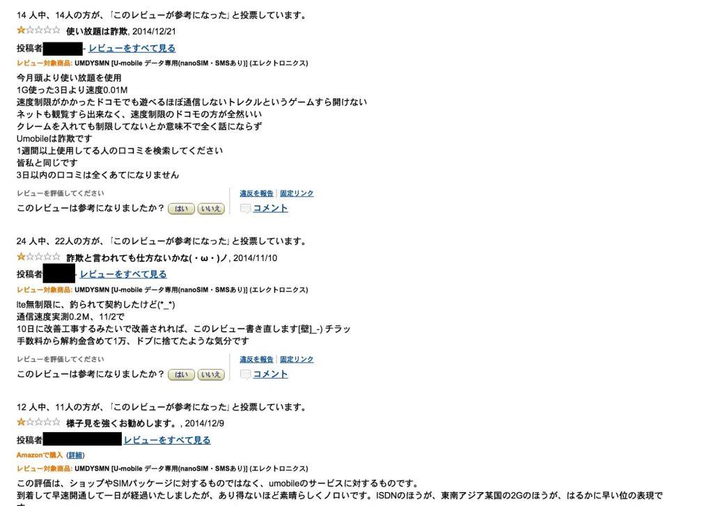 th_スクリーンショット 2015-07-09 23.34.08