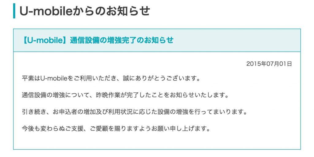 th_スクリーンショット 2015-07-10 0.01.32