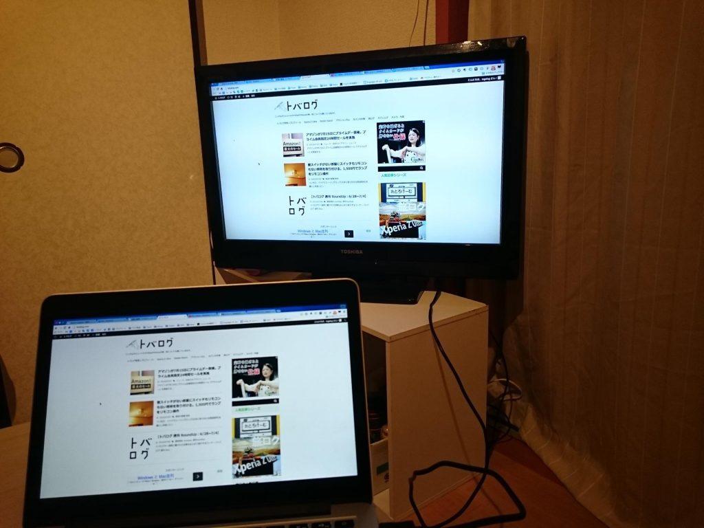 macbook-tv-hdmi1