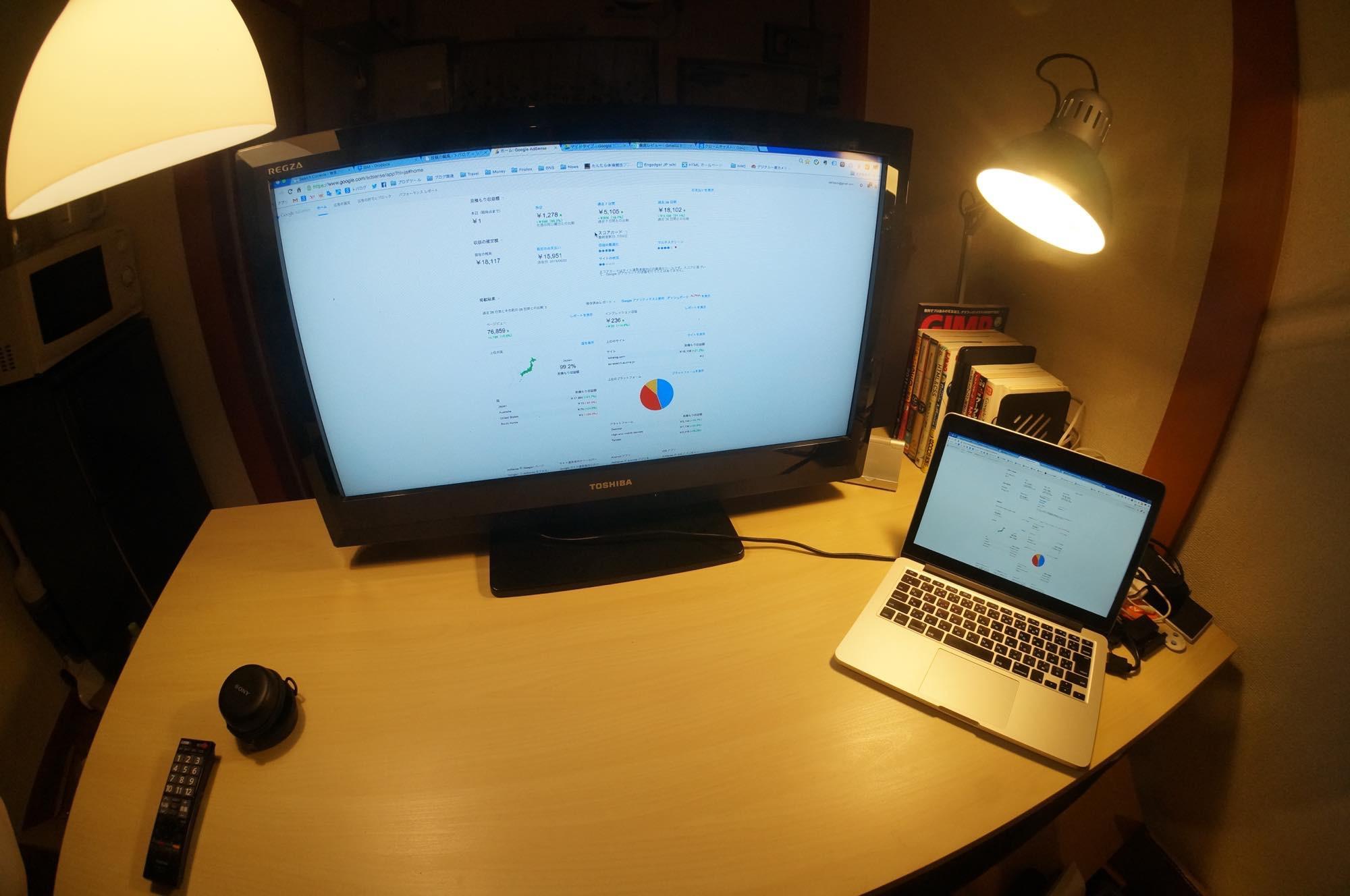 macbook-tv-hdmi14