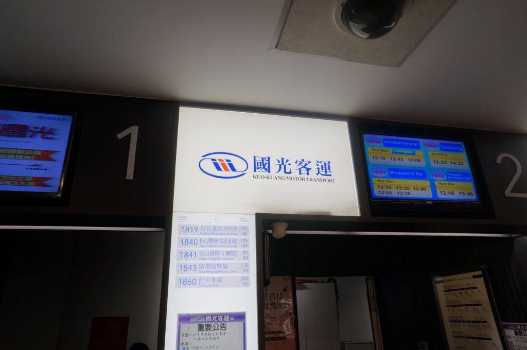 taiwan-airport4