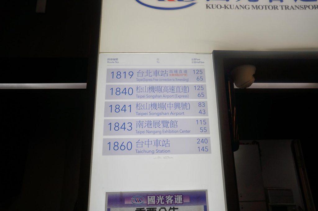 taiwan-airport5