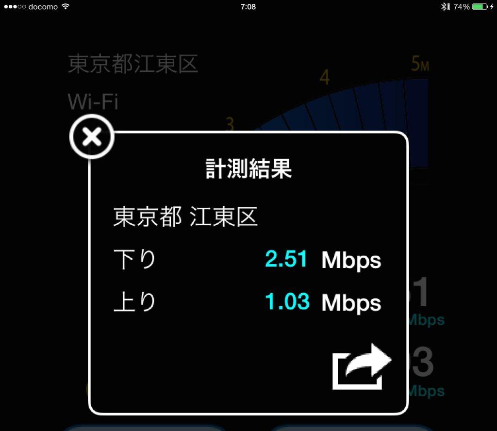 wimax-speedtest3