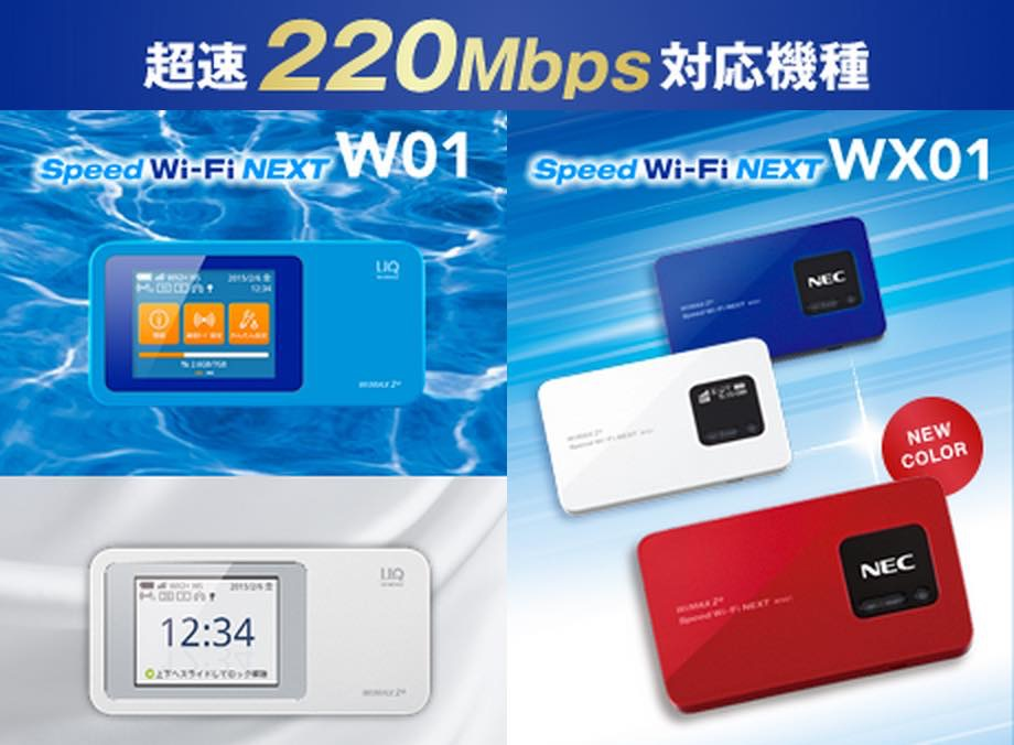 wimax5