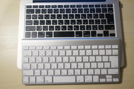 apple-keyboard2