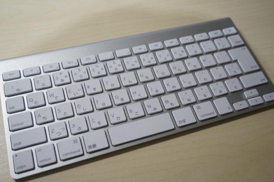 apple-keyboard3