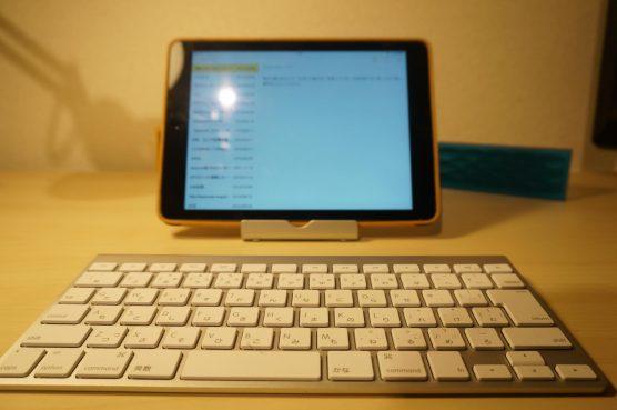 apple-keyboard6