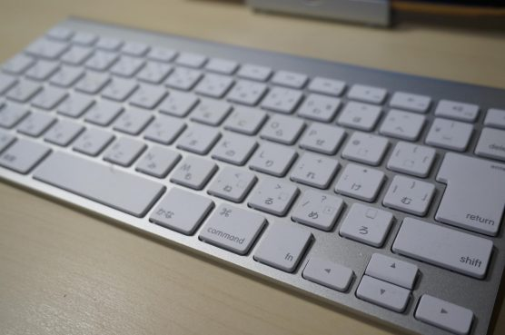 apple-keyboard7
