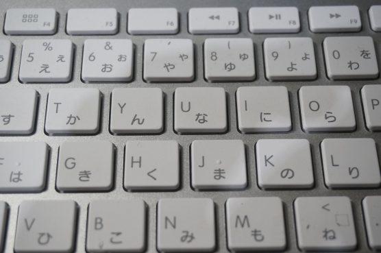 apple-keyboard9