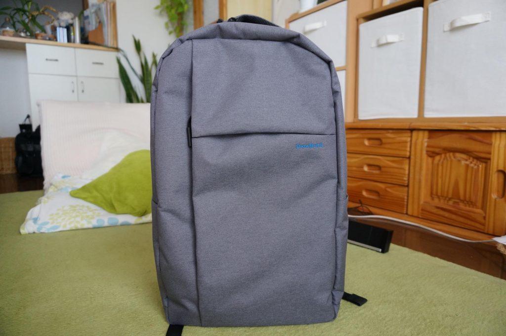 datashell-backpack1