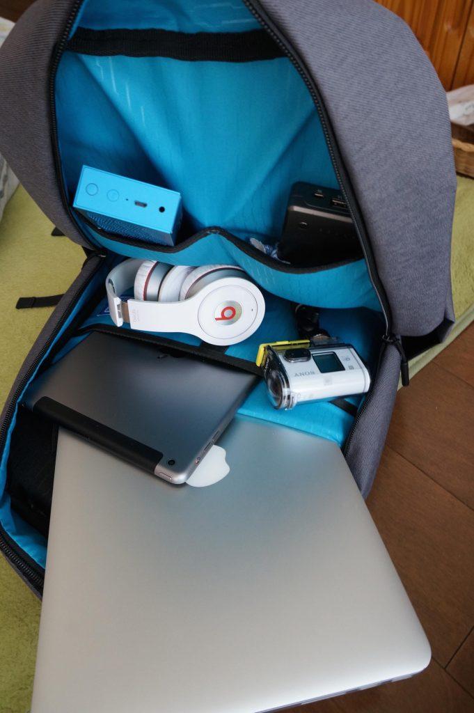 datashell-backpack19