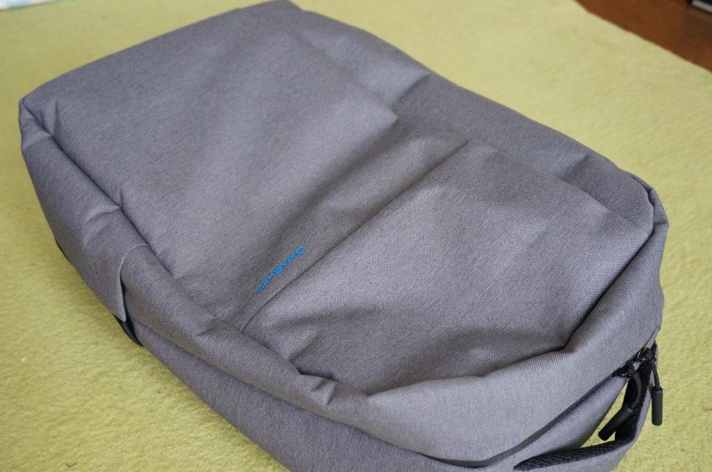 datashell-backpack2
