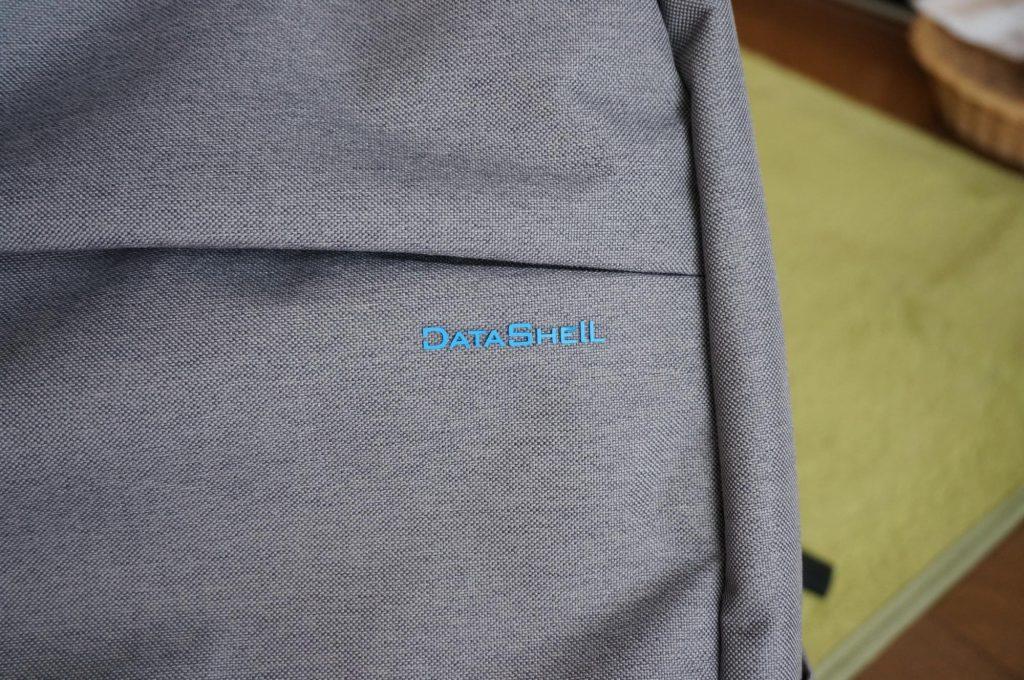 datashell-backpack3