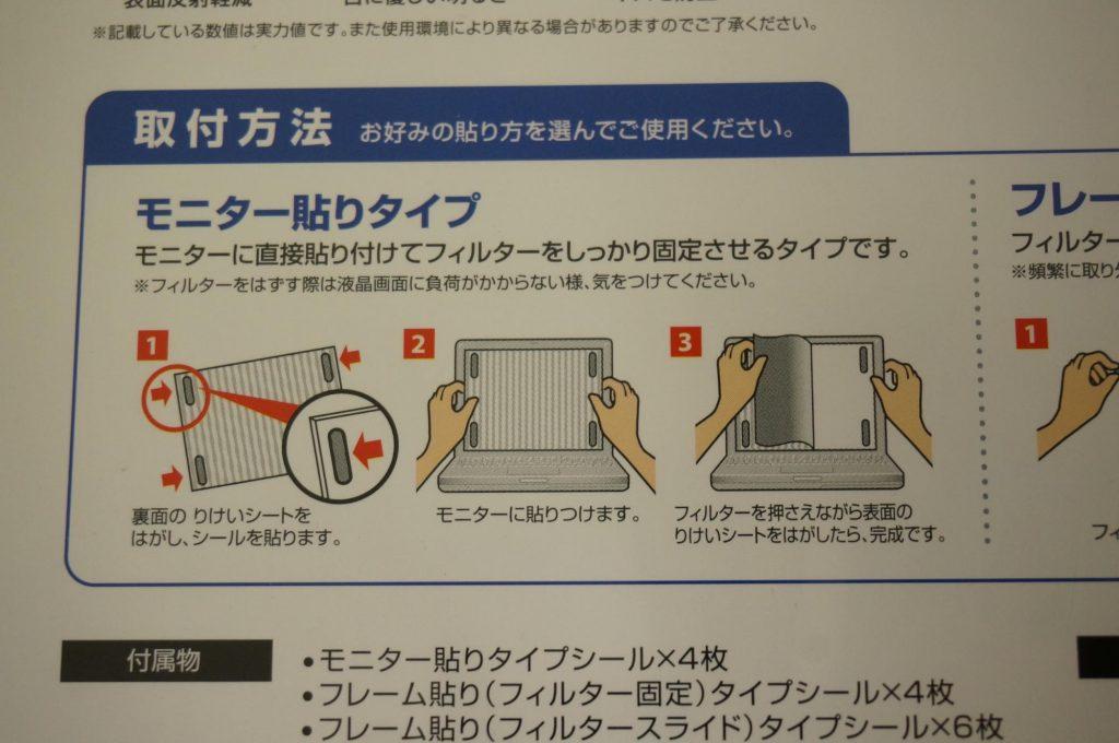 peep-prevention-sheet3