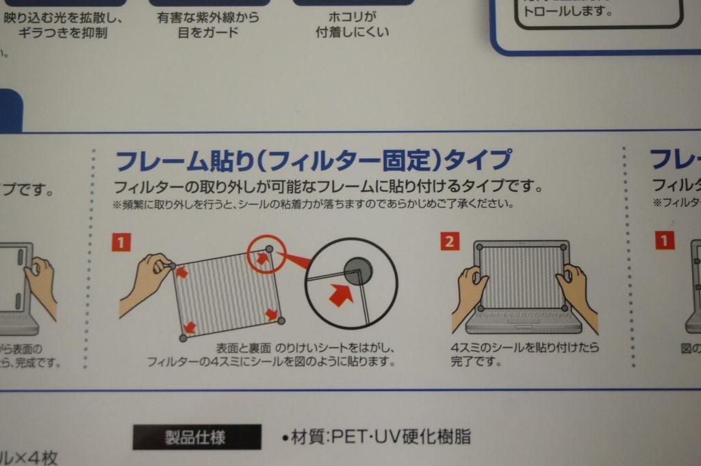 peep-prevention-sheet4