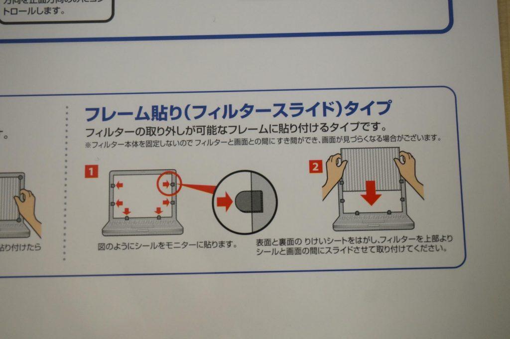 peep-prevention-sheet5