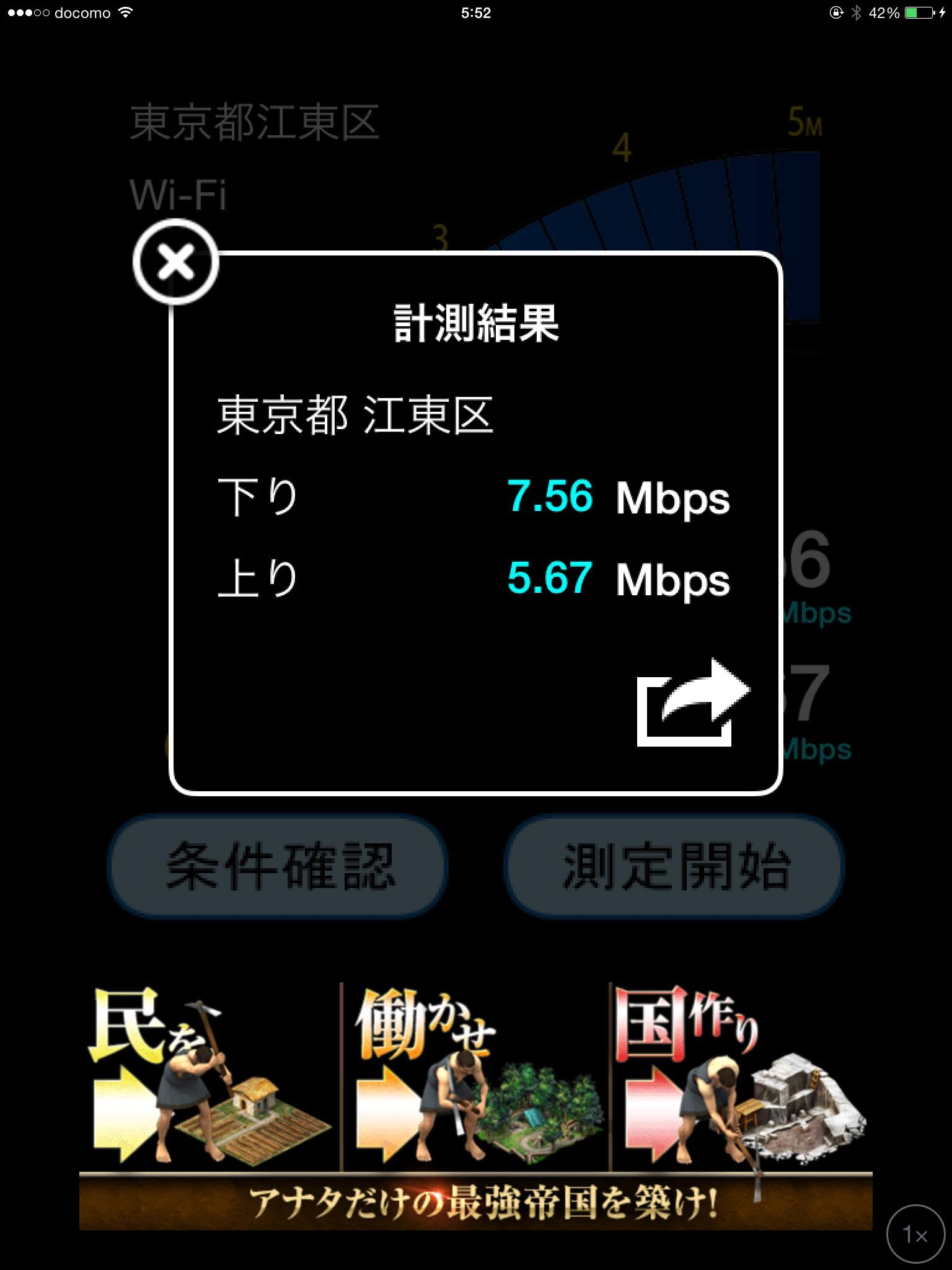 wimax-review4