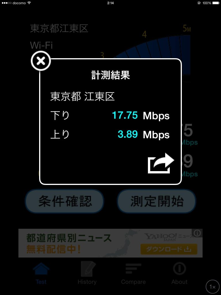 wimax-review5