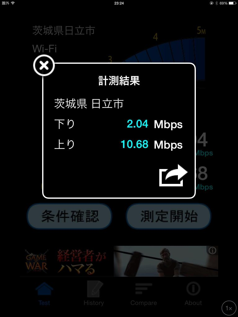 wimax-review8