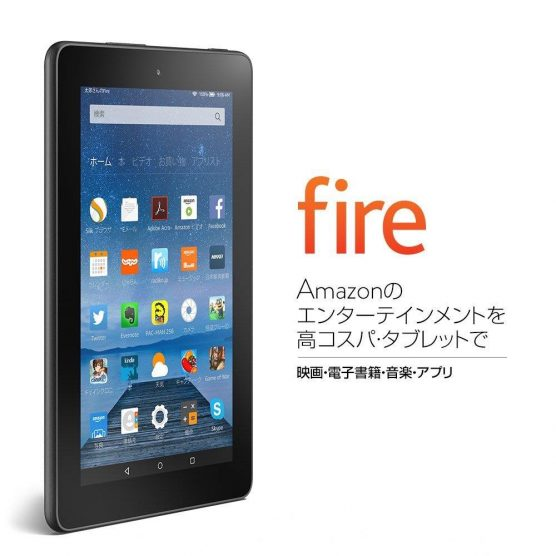 amazon-fire4
