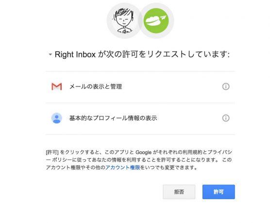 gmail-addon1