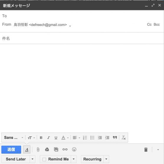gmail-addon4
